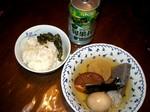 190円ディナー